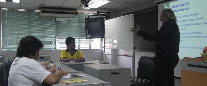 ศูนย์ภาษาจัดโครงการอบรมเตรียมความพร้อมด้านภาษาเพื่อการสมัครงาน