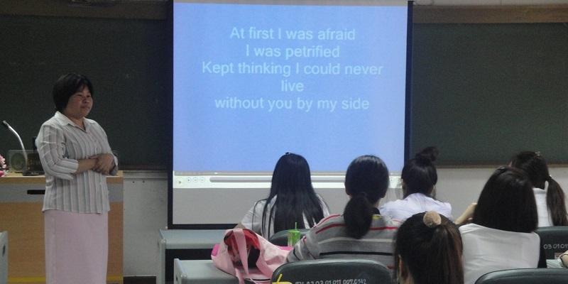 โครงการเรียนรู้ภาษาอังกฤษจากเพลง