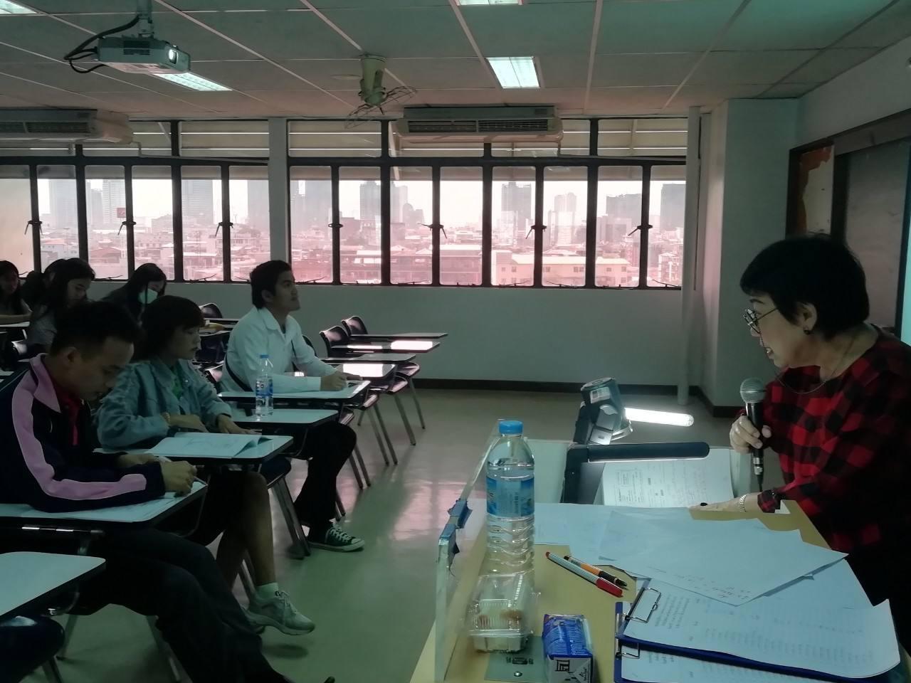 อบรม Intensive preparation for DRU Test ครั้งที่ 3