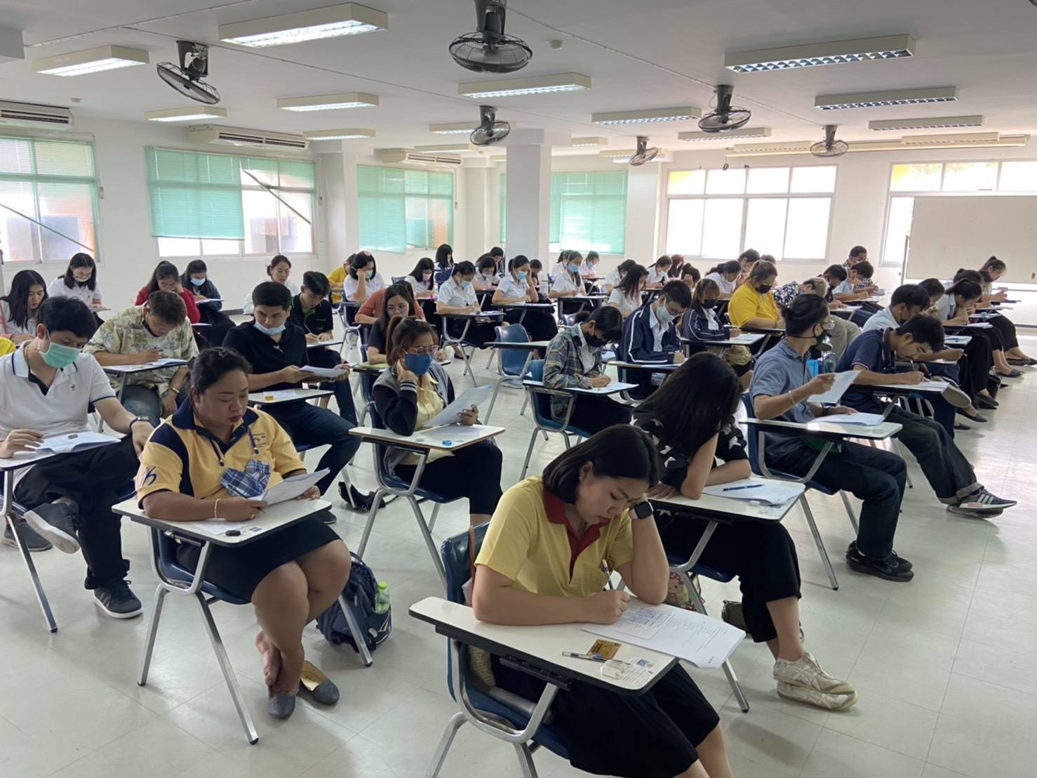 ศูนย์ภาษา สป. จัดสอบ DRU Test แบบ paper-based