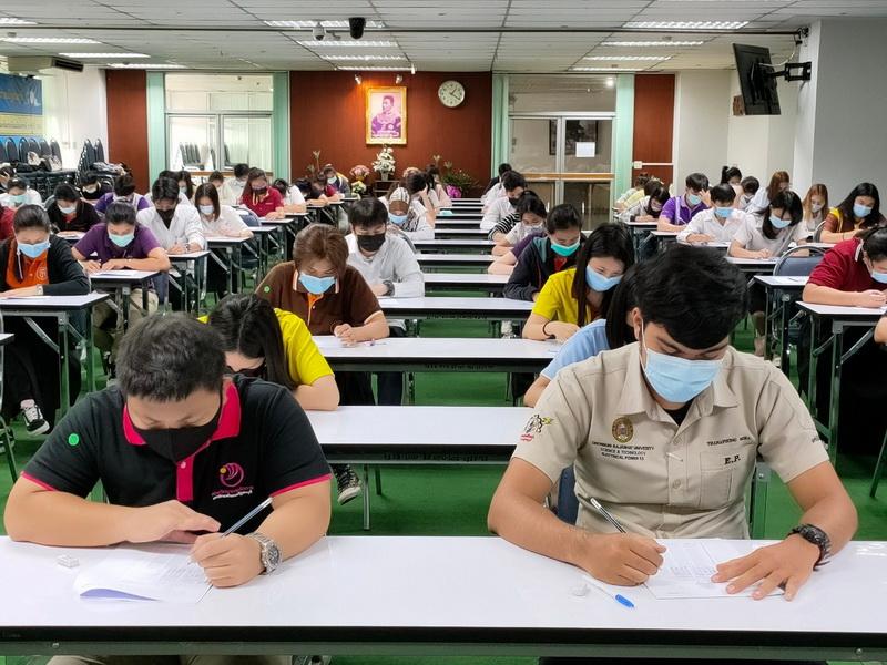 DRU Test (paper-based) @ Bangkok