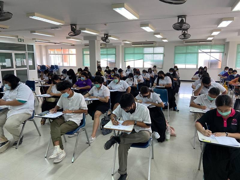 ศูนย์ภาษา สป. จัดการทดสอบ DRU Test แบบ paper-based