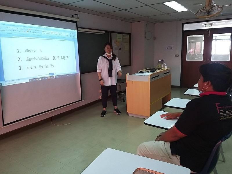 A workshop on 'Introduction Phonics'